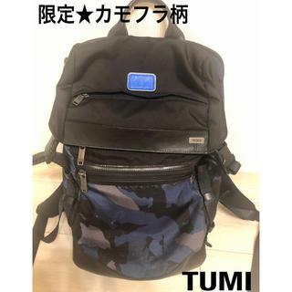 トゥミ(TUMI)のHARU様専用 TUMI リュック バックパック ALPHABRAVO キンザー(バッグパック/リュック)