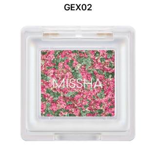 ミシャ(MISSHA)のMISSHA ミシャ 日本限定 グリッタープリズムシャドウ GEX02(アイシャドウ)