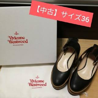 ヴィヴィアンウエストウッド(Vivienne Westwood)のvivienne westwood ロッキンホース サイズ36(ローファー/革靴)