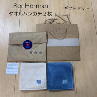 ロンハーマン(Ron Herman)の[ロンハーマン ]タオルハンカチ2枚&ギフトセット(ハンカチ)