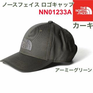 ザノースフェイス(THE NORTH FACE)のノースフェイス ロゴ キャップ 帽子 カーキ アーミーグリーン 新品 (キャップ)