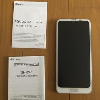 アクオス(AQUOS)のdocomo SH‐03k Android スマートフォン(スマートフォン本体)