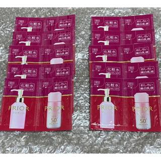 プリオール(PRIOR)の《新品未使用》 プリオール おしろい美白乳液 マスクイン化粧水(乳液/ミルク)