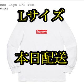 シュプリーム(Supreme)のsupreme Box Logo L/S Tee white Lサイズ(Tシャツ/カットソー(七分/長袖))
