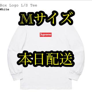シュプリーム(Supreme)のsupreme Box Logo L/S Tee white Mサイズ(Tシャツ/カットソー(七分/長袖))