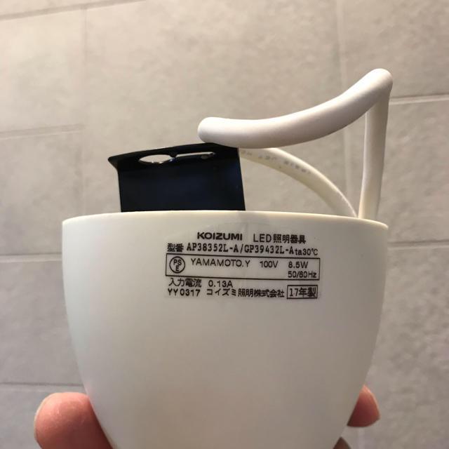 KOIZUMI(コイズミ)のペンダントライト2個セット インテリア/住まい/日用品のライト/照明/LED(天井照明)の商品写真