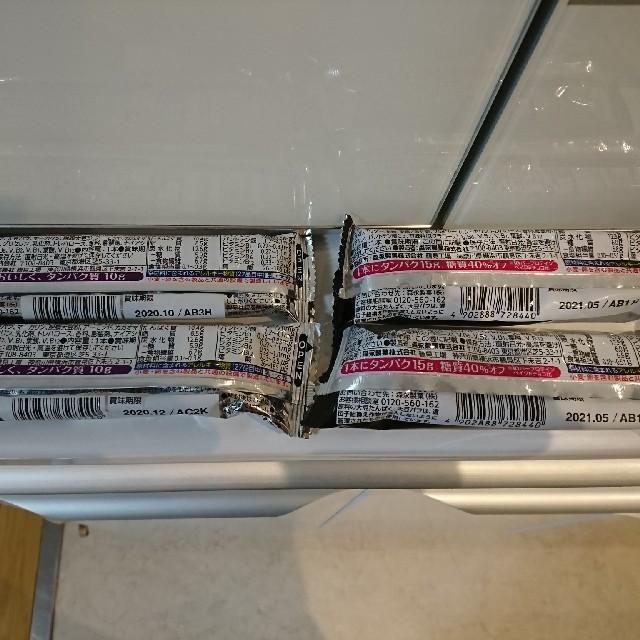 森永製菓(モリナガセイカ)の森永 インバープロテイン in BAR PROTEIN ベイクドビター 食品/飲料/酒の食品(菓子/デザート)の商品写真