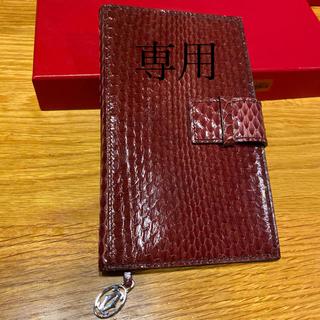 カルティエ(Cartier)のお値下げ!カルティエ 手帳 カバー 美品(その他)