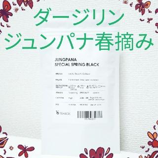 カルディ(KALDI)のダージリン★ジュンパナ春摘み★中国種 ファーストフラッシュ ジャンパナ(茶)