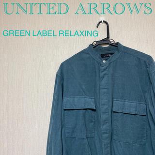 グリーンレーベルリラクシング(green label relaxing)のコーデュロイシャツブルゾン グリーンレーベルリラクシング(シャツ)