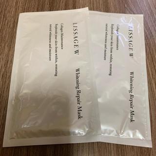 リサージ(LISSAGE)のリサージ ホワイト ホワイトニング リペアマスク(パック/フェイスマスク)