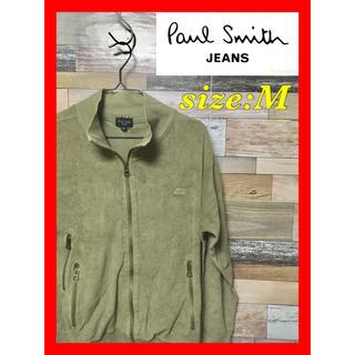 ポールスミス(Paul Smith)のPaul Smith JEANS(ポールスミスジーンズ) ブルゾン 大特価出品(ブルゾン)