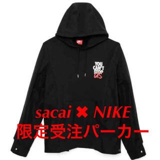 サカイ(sacai)の新品♠︎ sacai × NIKE ♠︎限定受注パーカー ⭐️送料無料(パーカー)