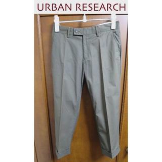 アーバンリサーチ(URBAN RESEARCH)のアーバンリサーチ テーパード スラックスパンツM 8分丈(スラックス)
