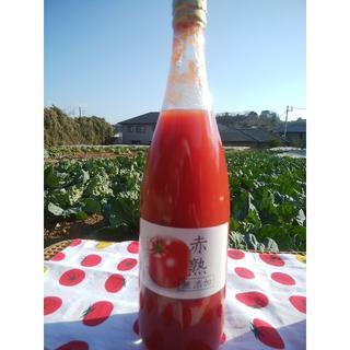 1度飲んだらやみつき!! 王様トマトジュース『赤熟』720ml×2本(ソフトドリンク)