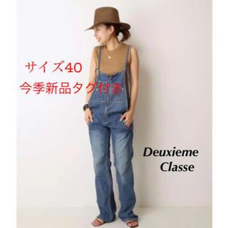 ドゥーズィエムクラス(DEUXIEME CLASSE)のJOHNBULL/ジョンブル フレンチサロペット  サイズ40【新品タグ付き](サロペット/オーバーオール)