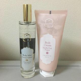 Laline - 【LALINE】Body Mist_Body Cream