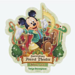 Disney - ディズニー 新エリア ステッカー シール ミッキーマジカルのミュージック TDR