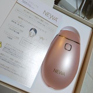 ヤーマン(YA-MAN)の【お値下げしました】ニューワリフト NEWA LIFT パールピンク 美顔器(フェイスケア/美顔器)