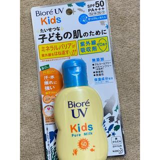 Biore - ビオレUVキッズ ピュアミルク SPF50