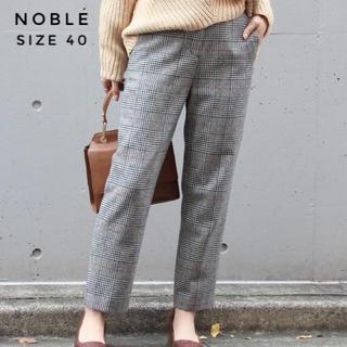 ノーブル(Noble)のNoble Wグレンチェックバックギャザーパンツ 93(カジュアルパンツ)