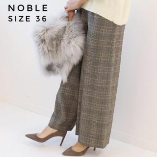 ノーブル(Noble)のNoble ウールグレンチェックワイドパンツ(カジュアルパンツ)