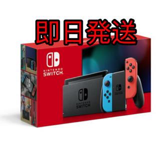 ニンテンドースイッチ(Nintendo Switch)の新品未開封★Switch 任天堂スイッチ 本体 ネオンブルー ニンテンドウ (家庭用ゲーム機本体)