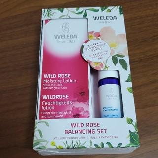 ヴェレダ(WELEDA)の【おまけ付!】ヴェレダ ワイルドローズ(化粧水/ローション)
