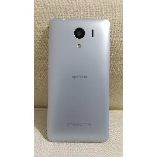 京セラ(キョウセラ)の京セラ Android One S2 ホワイト SIMロック解除済み スマホ/家電/カメラのスマートフォン/携帯電話(スマートフォン本体)の商品写真