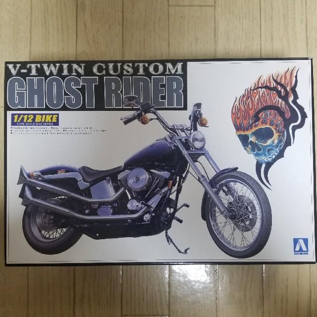 AOSHIMA(アオシマ)の青島文化教材社 1/12 バイク シリーズNo.80 ゴーストライダー エンタメ/ホビーのおもちゃ/ぬいぐるみ(模型/プラモデル)の商品写真
