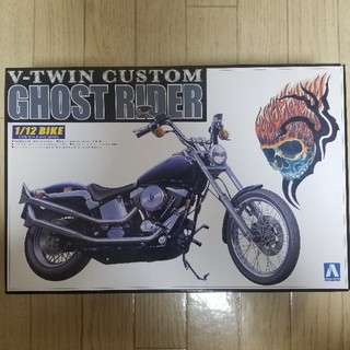 AOSHIMA - 青島文化教材社 1/12 バイク シリーズNo.80 ゴーストライダー