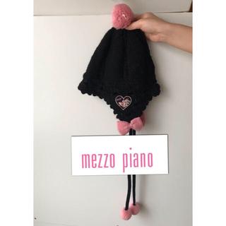 mezzo piano - メゾピアノ ニット帽 ポンポン紐付き