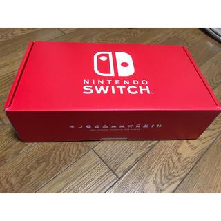 ニンテンドースイッチ(Nintendo Switch)の「抽選当選者限定!」 任天堂Switch ネオンレッド/ネオンオレンジ(家庭用ゲーム機本体)