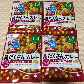 ワコウドウ(和光堂)の【訳あり価格!】離乳食 ベビーフード グーグーキッチン 具だくさんカレー 4袋(レトルト食品)