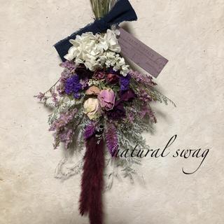 ♡HHR様専用No.114 pink&purpleバラ ドライフラワースワッグ♡(ドライフラワー)