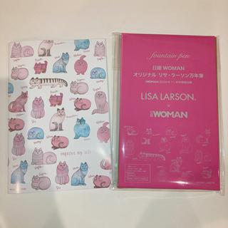 リサラーソン(Lisa Larson)の【付録のみ】日経WOMAN 2020年11月号付録 リサラーソン 万年筆 ノート(その他)