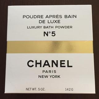 シャネル(CHANEL)のCHANEL バスパウダー 開封済み 未使用品(ボディパウダー)