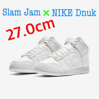 ナイキ(NIKE)の海外正規品!Slam Jam × Nike dunk high 27.0cm(スニーカー)