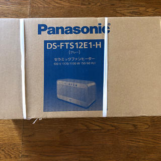 Panasonic - パナソニック セラミックファンヒーター