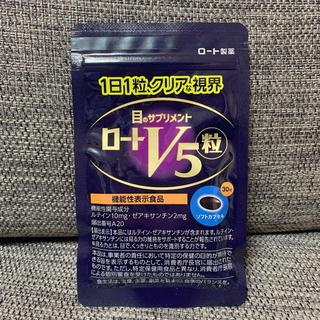 ロートセイヤク(ロート製薬)の新品未使用✨ロートV5 ファイブ粒 30粒(その他)