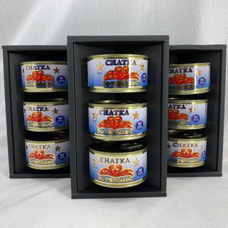 3個売り ⑧CHATKA ロシア産 たらば蟹缶 三缶 定価15000 送料無料(缶詰/瓶詰)