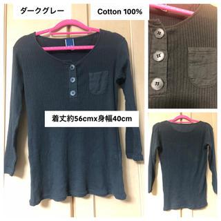 ビームス(BEAMS)の最終お値下げ!Cotton 100%の七分袖カットソー(Tシャツ(長袖/七分))