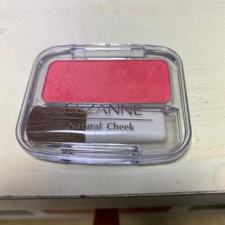 セザンヌケショウヒン(CEZANNE(セザンヌ化粧品))のセザンヌ ナチュラルチークN 15(4.0g)(チーク)