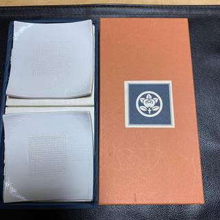 タチキチ(たち吉)のたち吉 角小皿5枚セット 箱あり 新品(食器)