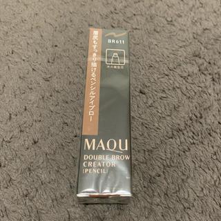 マキアージュ(MAQuillAGE)のマキアージュ ダブルブロークリエイター ペンシル レフィル  BR611(アイブロウペンシル)