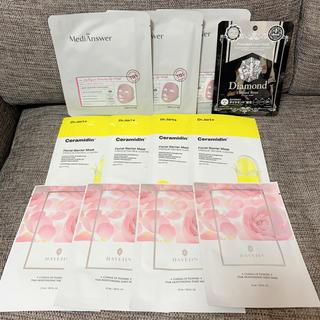 ドクタージャルト(Dr. Jart+)の韓国 フェイスマスク パック 14枚 Dr.Jart +など(パック/フェイスマスク)