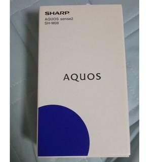 アクオス(AQUOS)のAQUOS sense2 SH-M08 中古美品(スマートフォン本体)