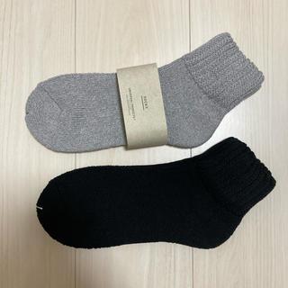 ワンエルディーケーセレクト(1LDK SELECT)のユニバーサルプロダクツ 定番ソックス 2色セット 靴下 スタイリスト私物1ldk(ソックス)