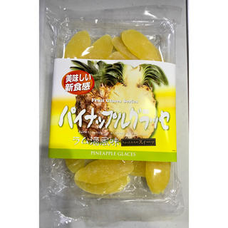 ドライフルーツ パイナップル(フルーツ)