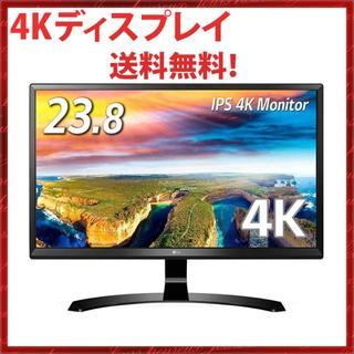 エルジーエレクトロニクス(LG Electronics)の【送料無料】LG 4K モニター ディスプレイ 24UD58-B 23.8インチ(ディスプレイ)